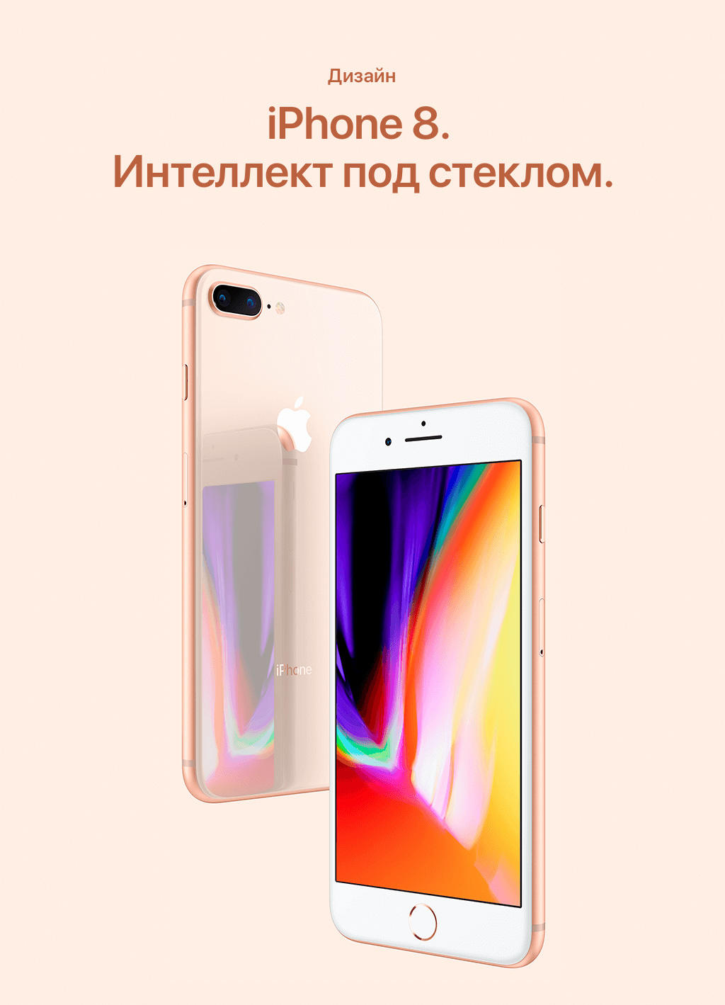 Смартфон Apple iPhone 8 Plus 64GB (Product) Red