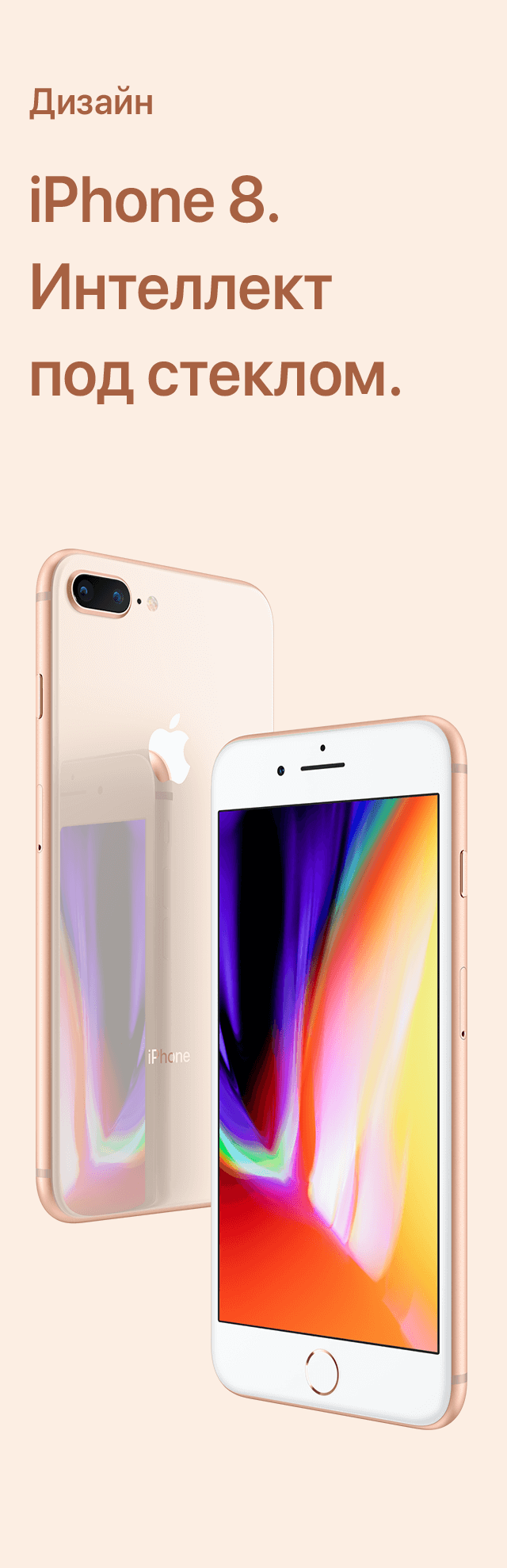 Смартфон Apple iPhone 8 Plus 256GB Space Gray