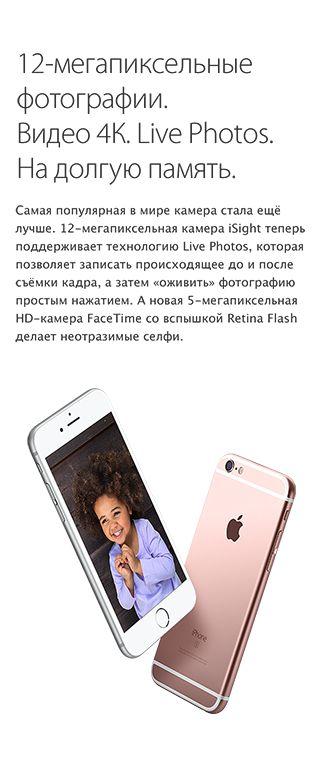 Смартфон Apple iPhone 6s 32GB Space Gray