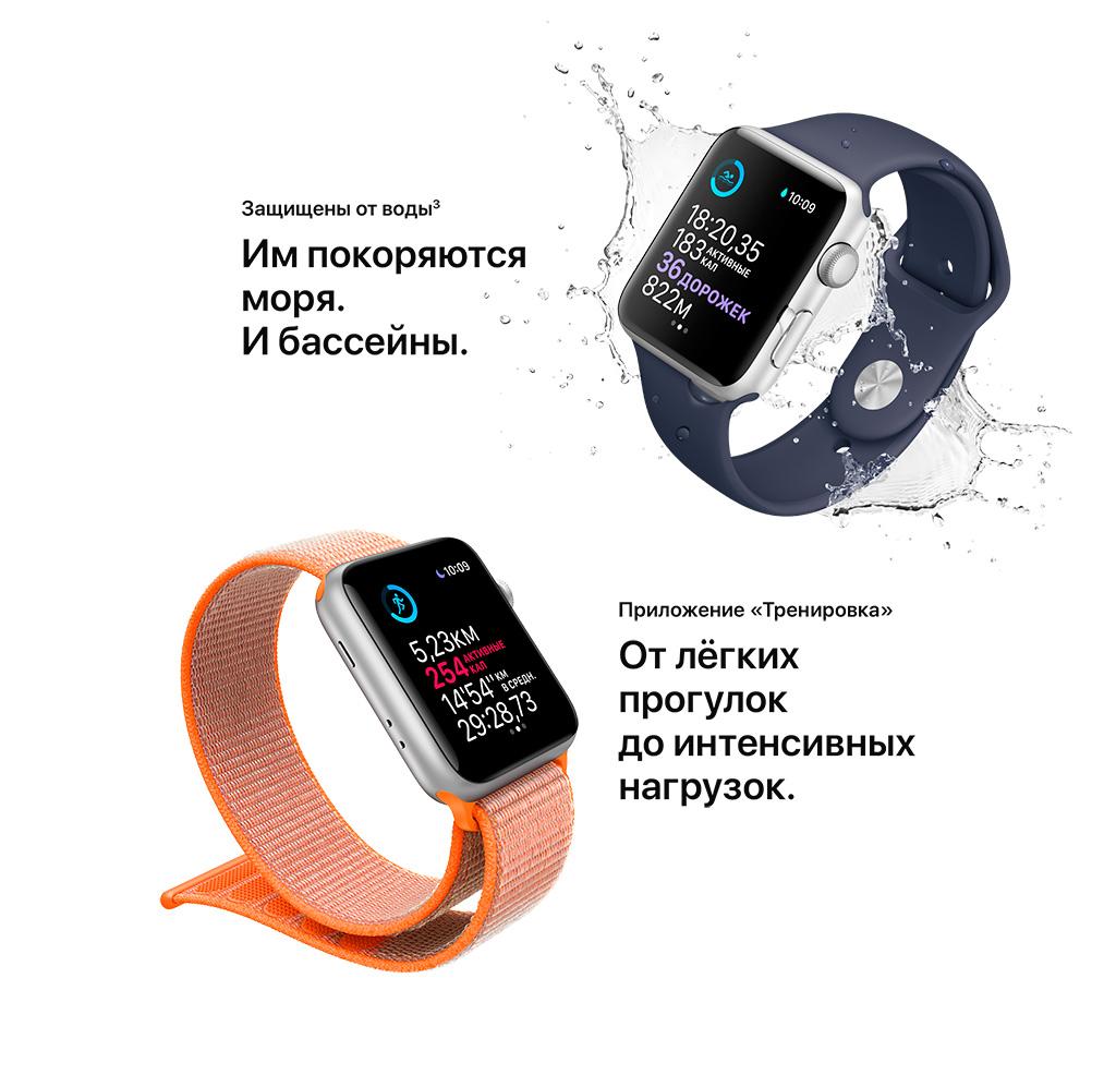 Смарт-часы Apple Watch S3 38mm Silver
