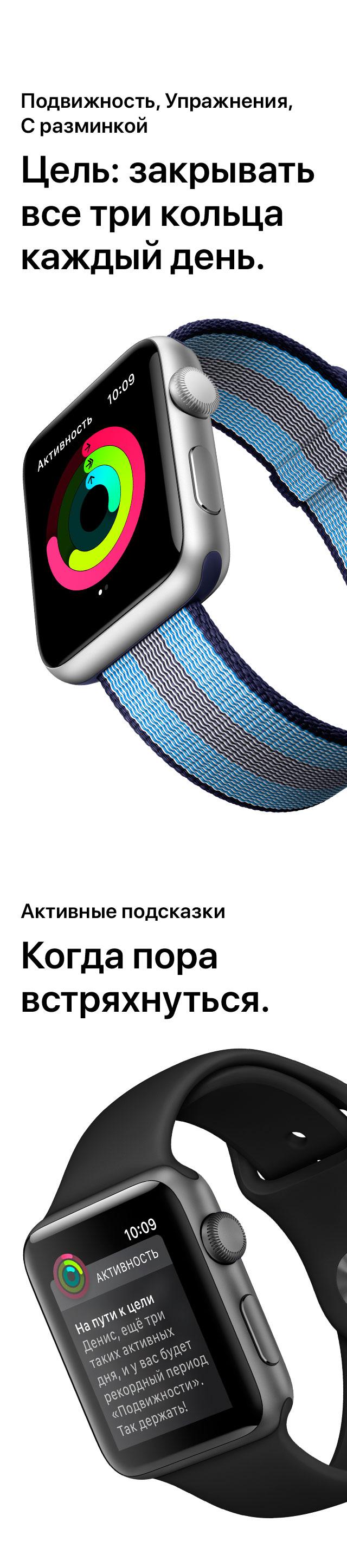 Смарт-часы Apple Watch S3 38mm Space Gray