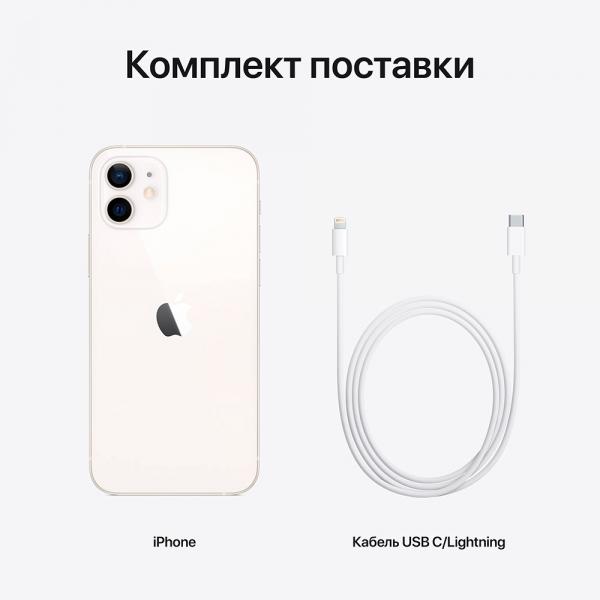 iphone-13-white-n (2)