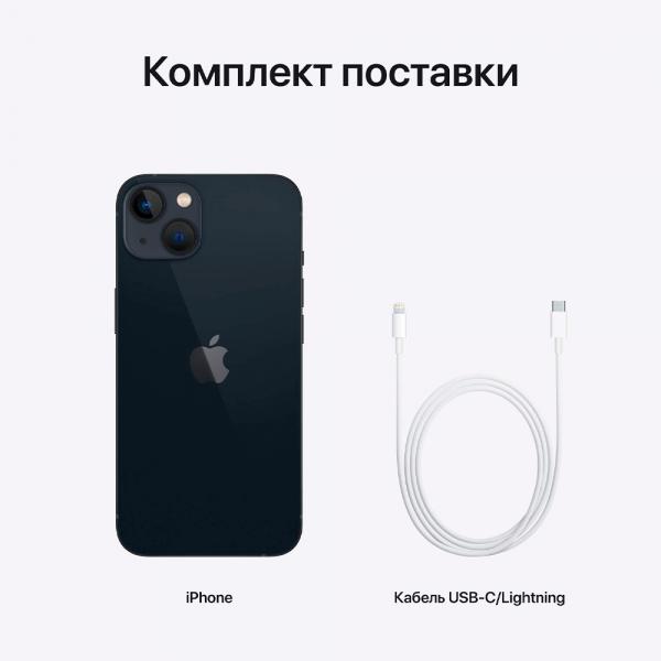 iphone-13_black (4)