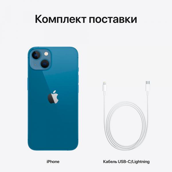 iphone-13_blue (4)