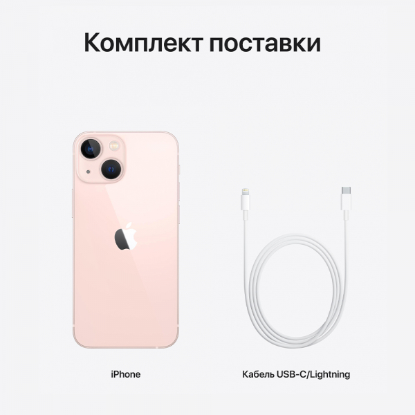 iphone-13_pink (2)